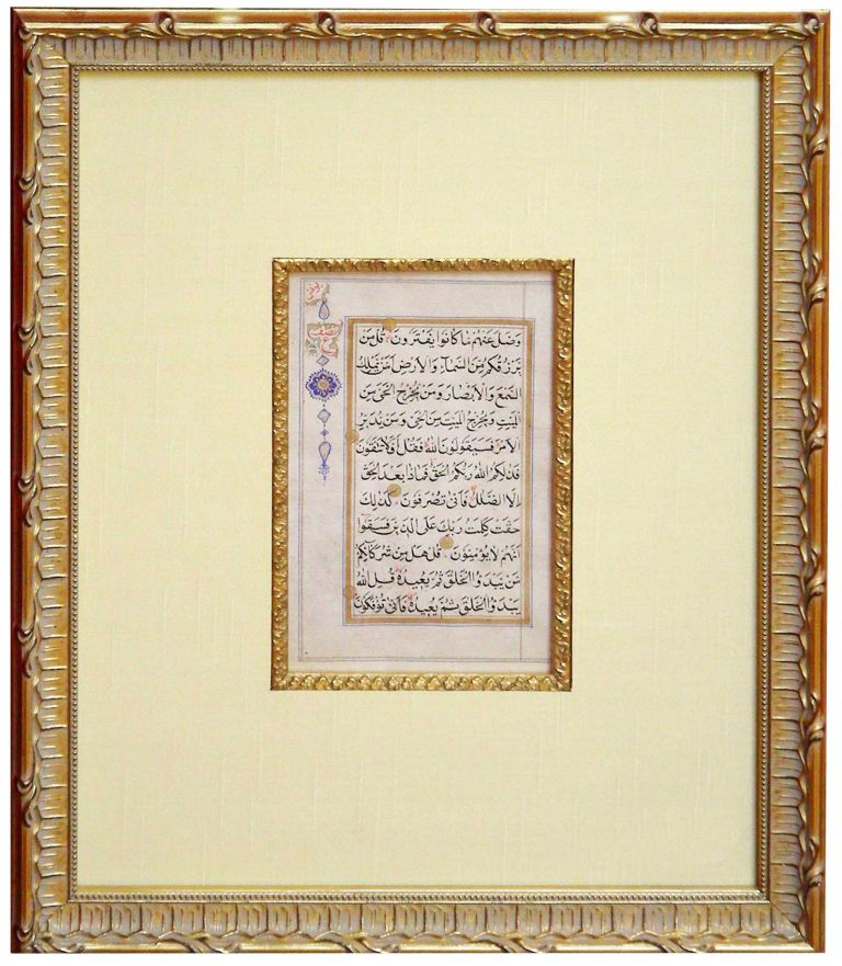 Illuminated Leaf from a Koran, circa 1840. Unknown.