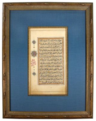Leaf Qur'an, Kashmir. Unknown