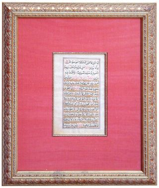 Leaf from an Indian Prayer Book. Unknown.