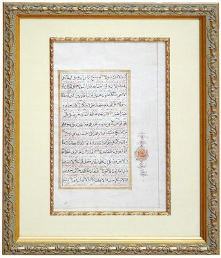 Koran Leaf, Large,1809. Unknown.