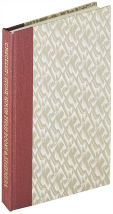 Checklist: Stone House Press Books & Ephemera. 1978-1988. Catherine Tyler Brody, preface, G....